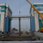 Новосибирский судоходный шлюз, ФБУ «Администрация Обского БВП», г. Новосибирск